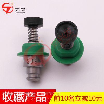 同兴发厂家直销 JUKI 2000 508优质吸嘴 厂家供应