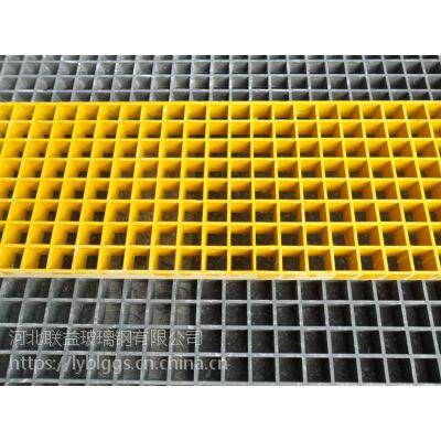 阿坝玻璃钢洗车房50*50*65格栅 地沟花纹盖板 防滑板
