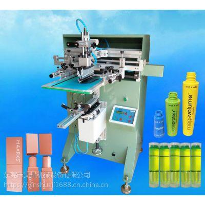玻璃瓶丝印机塑料瓶丝印机方形圆形化妆品瓶子丝网印刷机