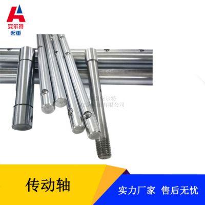 45号钢材料传动轴 L=700 φ65花键传动轴 安尔特