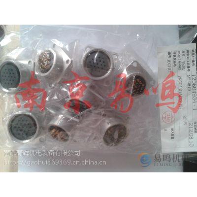 供应日本多治见TMW连接器PRC03-21A10-4F
