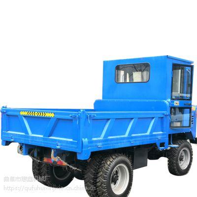 山区自卸四驱爬山虎/山路施工用的四轮拖拉机/经济耐用的柴油四不像