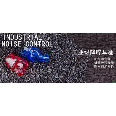 Jrenum工业级降噪耳塞,集3D打印定制与滤波器分频降噪技术为一体