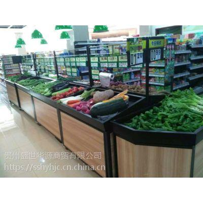 常用超市水果蔬菜货架