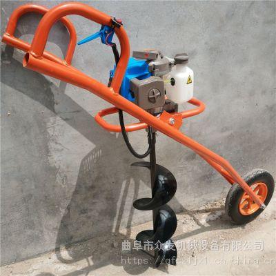供应手推式挖坑机 大中小马力挖坑机 直销汽油旋转打坑机