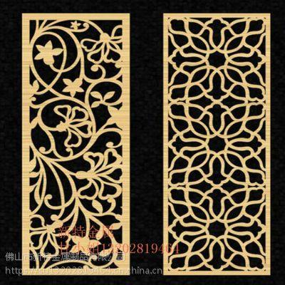 新特铜板雕刻镂空拉丝金色屏风室内装饰铜雕花玄关屏风