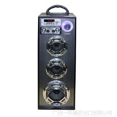 一竿通新款户外广场舞便携式手提插卡音箱晨练郊游地摊收音机音响