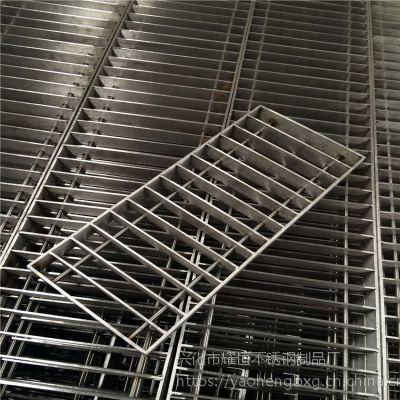 江苏耀恒 游泳池不锈钢雨水篦子 泳池不锈钢格栅 按图定制