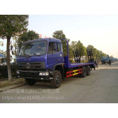 能拉30吨挖掘机平板运输车卖价