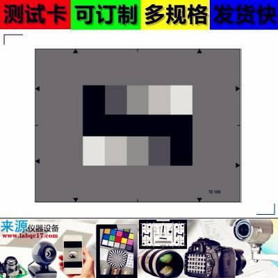3nh三恩时倾斜边缘测试卡高清分辨率测试图镜头相机测试chart检测