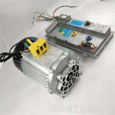 电动车电机电动车直流无刷电机后桥变速箱减速器大功率电机同步器