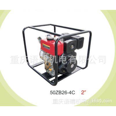 200A力帆汽油发电电焊机 AXQ1-200A 中国五百强企业产品
