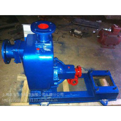 25ZX3.2-32-1.5KW排污泵 自吸泵参数