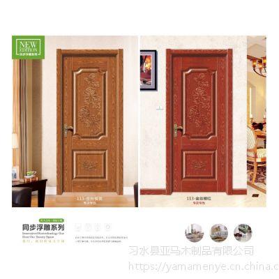 亚马木业加工定制生态实木室内门 免漆套装强化门隔音效果好 大降价