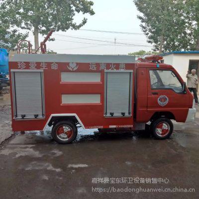 厂家直销各型号消防车 二手消防车 流量大射程远