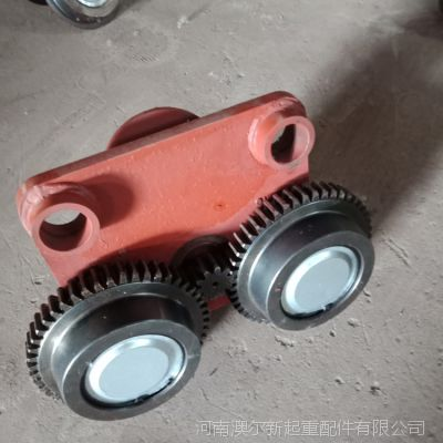 厂家供应特卖 电动葫芦跑车主动跨0.5T1T2T3T5T10T主动跨含变速钢轮(淬火轮