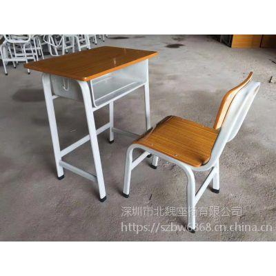 学生课桌椅参数-课桌椅技术参数-教学课桌椅的参数