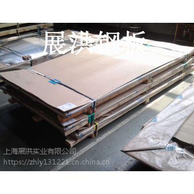 供应 316 不锈钢 钢板 厚度 齐全 任意切割 316L 钢板