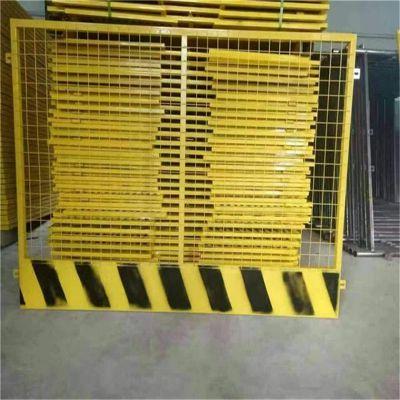 安全警示基坑护栏 工地临边防护安全网 建筑基坑护栏网