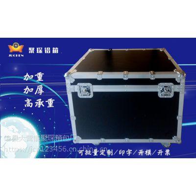 铝合金箱定制工具箱航空箱包装箱木箱铁箱