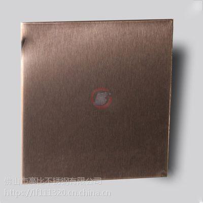 高比雪花砂不锈钢深褐色装饰板材 磨砂不锈钢无指纹板价格 来样定制