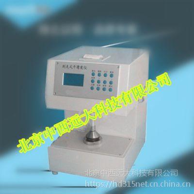 中西 纸张平滑度测定仪/中配(中西器材) 型号:CLH21-ZHD-10C库号:M267429