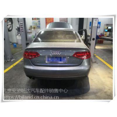 北京奥迪A4L35万公里常规保养案例