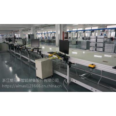 控制器装配线 控制柜生产线 自动化流水线