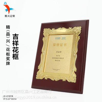 中国宜信普惠授予荣誉证书奖牌 厂家直供 外贸质量 量大价更优
