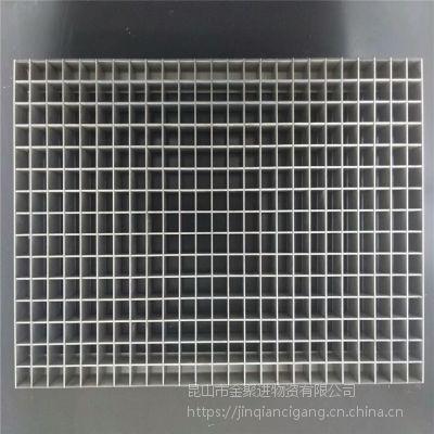 耀荣 南京 不锈钢钢格栅批发 排水排污沟盖板 按图加工