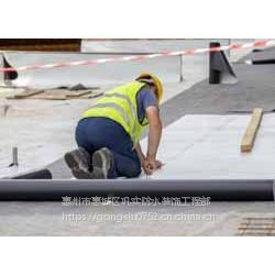 惠州防水巩实防水补漏公司承接地下室防水