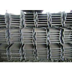 云南工字钢价格,工字钢厂家批发出售