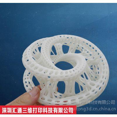 供应汇通三维打印HTKS0251电视机顶盒塑胶手板模型3D打印加工