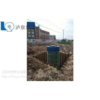 郑州周边一体化泵站厂家便宜价低