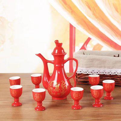 辰天陶瓷 景德镇陶瓷碗 喜事礼品