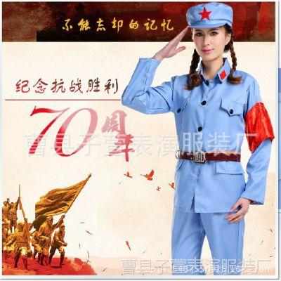 成人八路军演出服红军抗战服装红卫兵服饰舞蹈军装表演衣服男女款