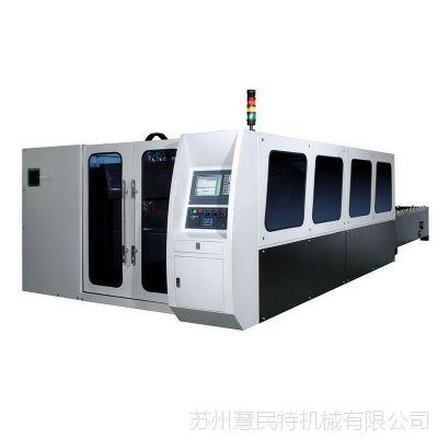 激光切割机生产厂家 金属激光切割机 大功率激光切割机 铝板切割