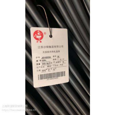 沙钢 65Mn 弹簧钢 规格齐全 长期供应