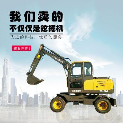 农用小型挖掘机 新源75轮式挖掘机