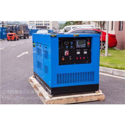 500A低噪音发电电焊机价格,GT-500TSI