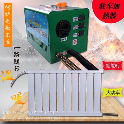 家用一体柴油暖风机,厂家批发升温快安装方便体积小金隆瓦瑞特