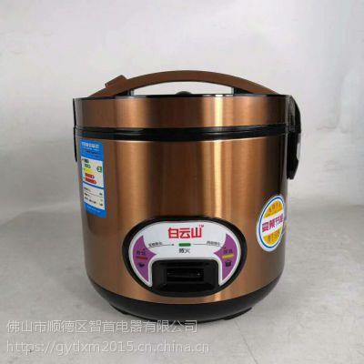 厂家直销OEM米汤固元养生电饭煲米饭膳食脱糖仪