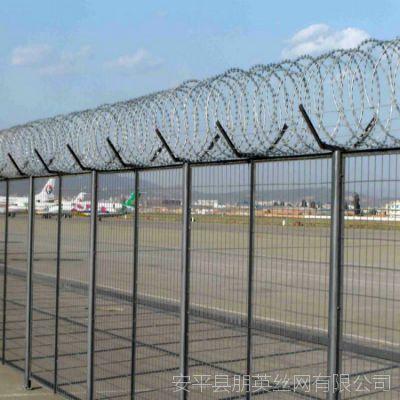河北厂家供应 机场围栏网 低碳钢丝机场防护网 可加工订做
