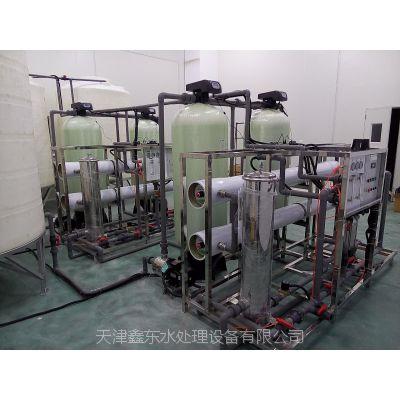 天津大型工业生产电子用水电镀用水反渗透纯净水设备设备