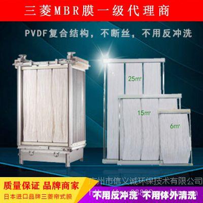 三菱MBR中空纤维膜(日本进口品牌)
