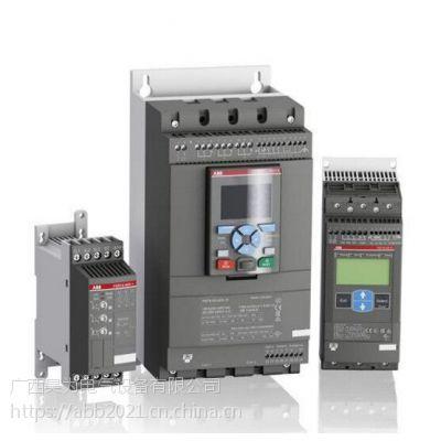 ABB核心一级代理 PST250-690-70 ABB 好价格!