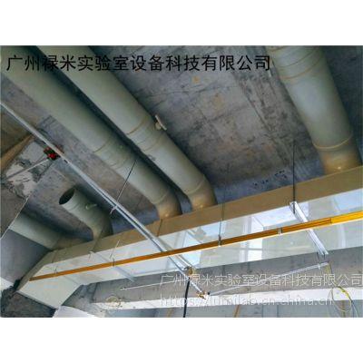 实验室通风系统管道现场制作安装