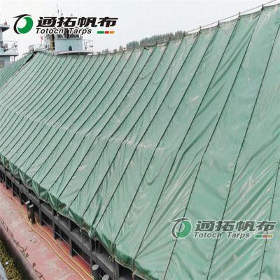 货运火车盖布_PVC防渗帆布新品_通拓蓬业厂家_货船木材遮盖布定做