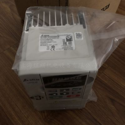 原装台达变频器VFD007B43A 0.75KW/380V VFD-B系列恒转矩通用型