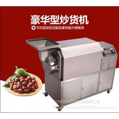 开心脆枣炒货机,不锈钢炒货设备